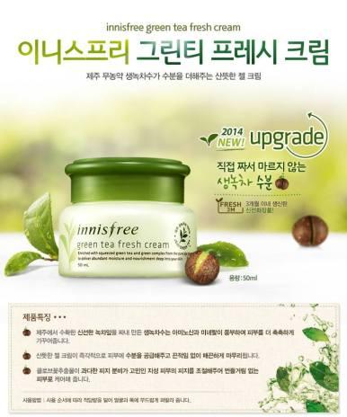 綠茶清爽水潤保濕面霜 (油性肌膚適用) 50ml