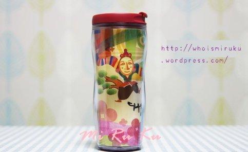 鳳山假面舞杯2
