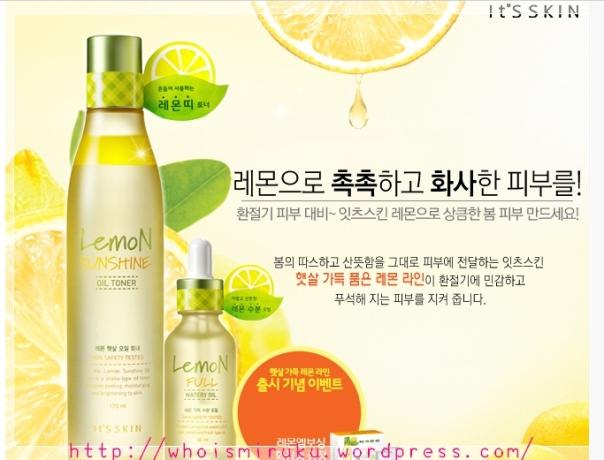 檸檬化妝水