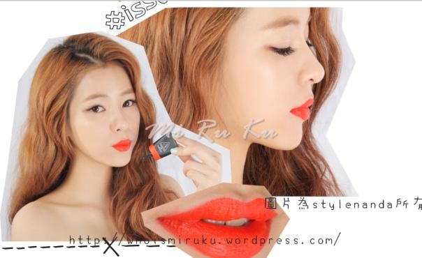調色唇膏1