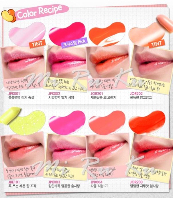 lip_img2