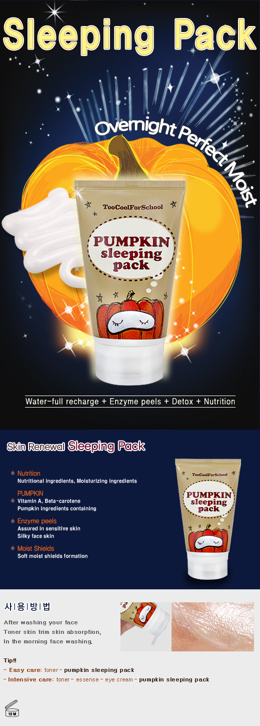pumpkin sleeping pack-520-a-eng