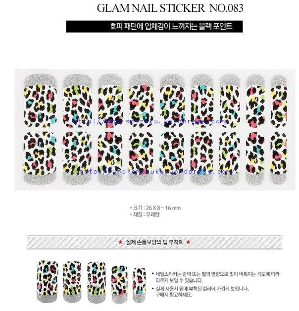 glam_nail_sticker_083
