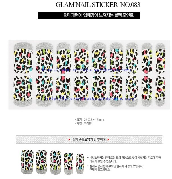 glam_nail_sticker_083