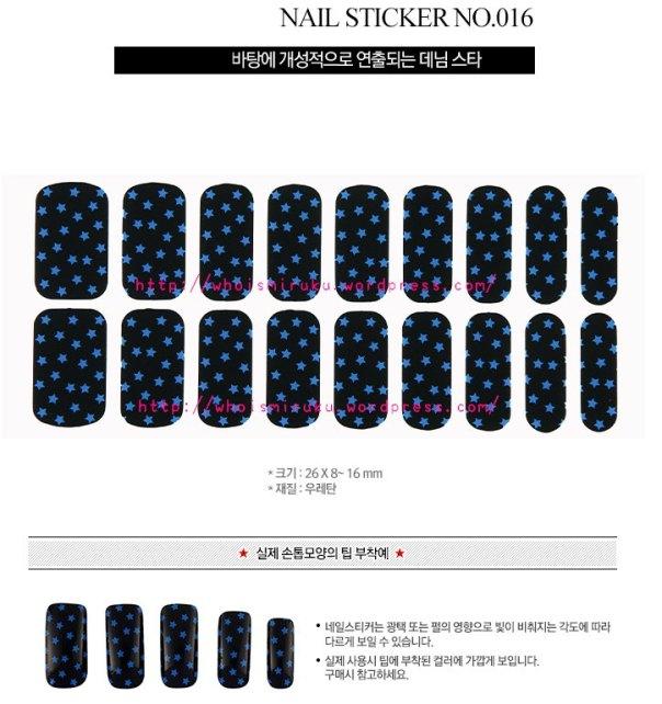 polish_nail_sticker_016