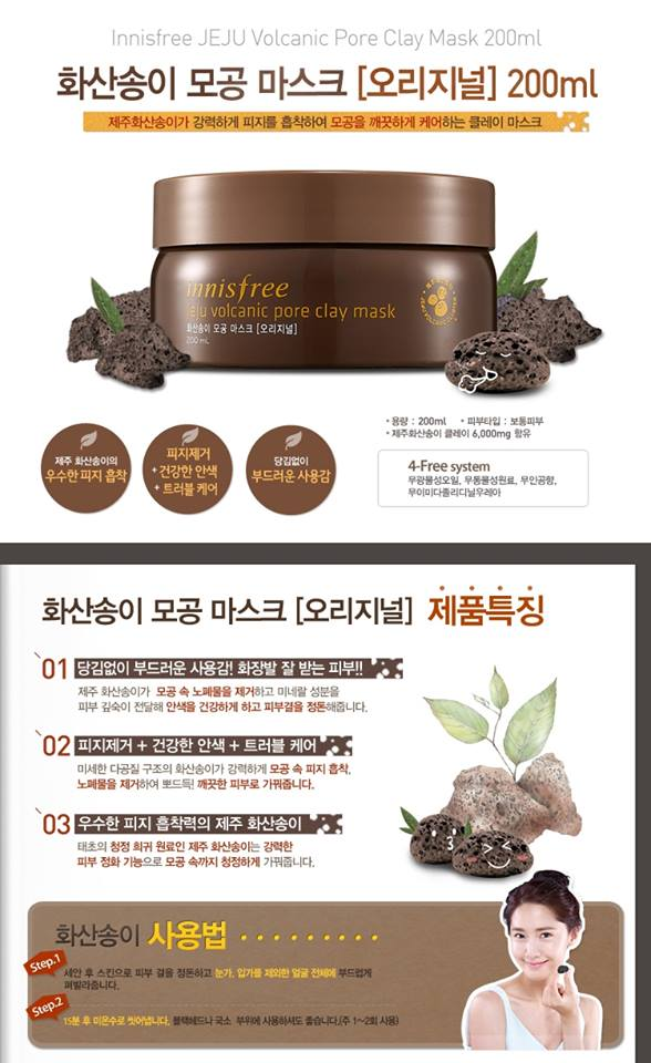 pore clay mask 200ml