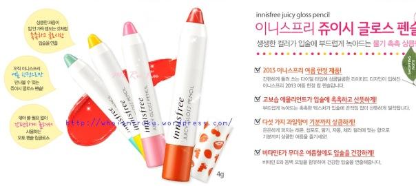 水果唇筆1