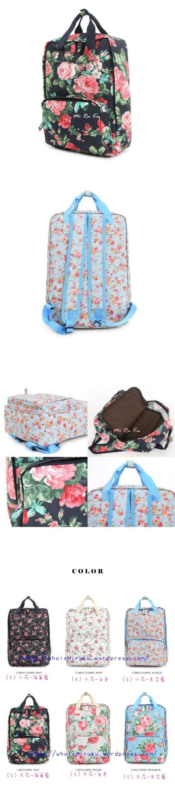 Flowerbackpack-square-detail