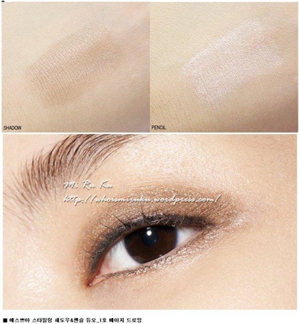 雙頭眼影1