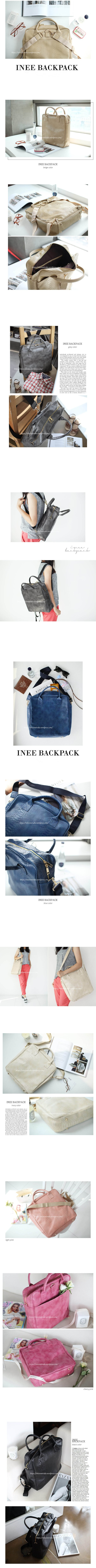 inee_backpack