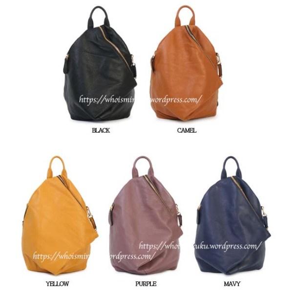 後背包2拷貝color