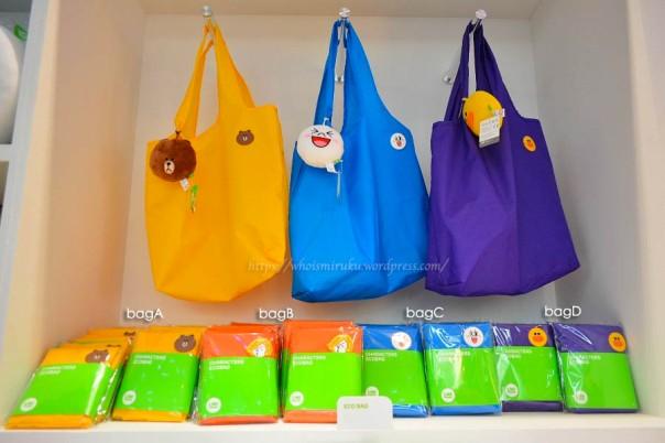 bag line