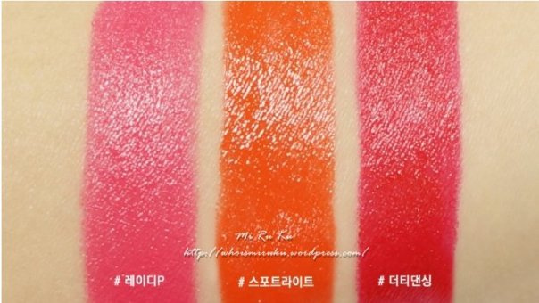 color lip