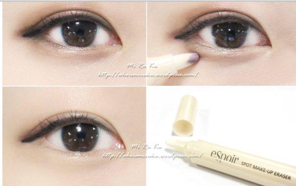 眼線卸妝筆2