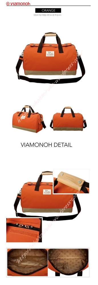 viamonohV13F-4253-outlet1