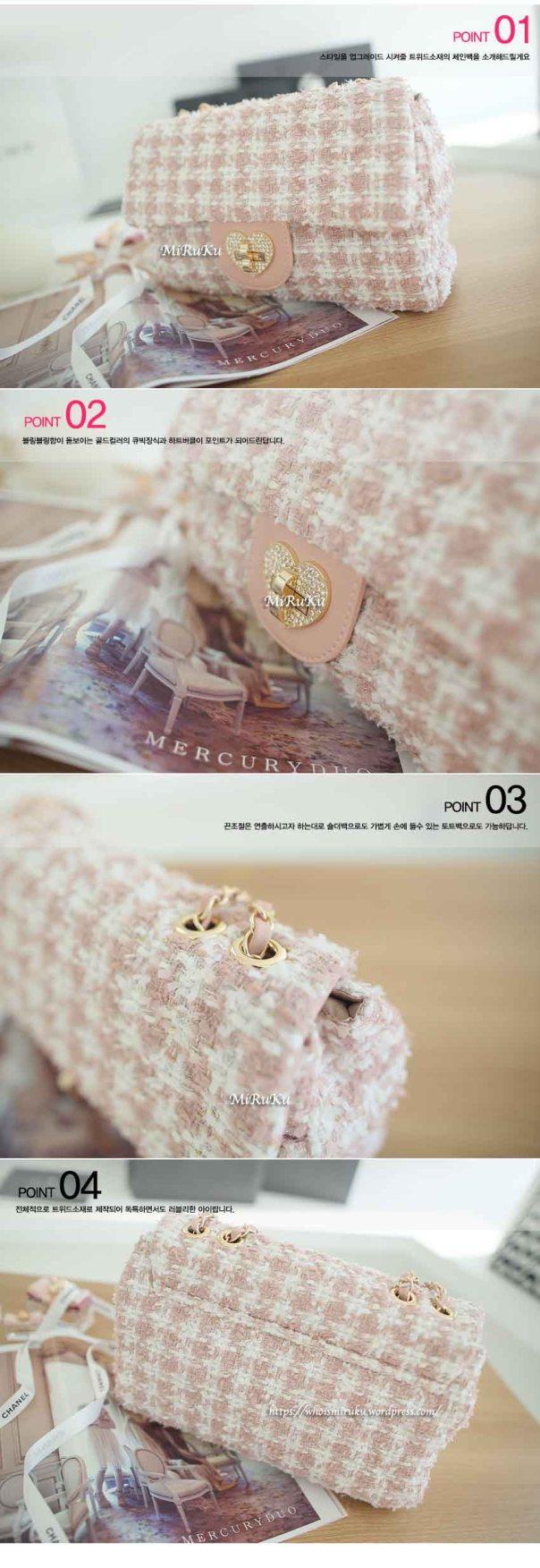 bag_detail_02