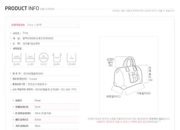 bag_size