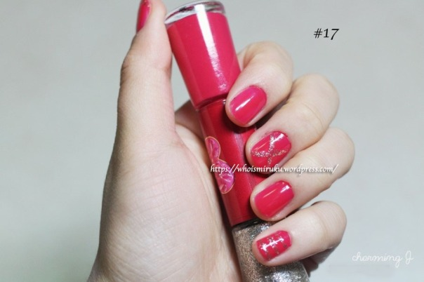 指甲油 #172