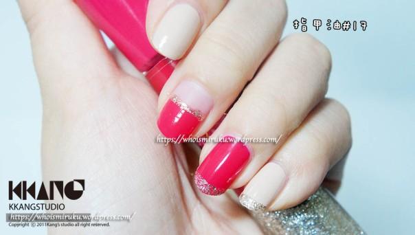 指甲油 3