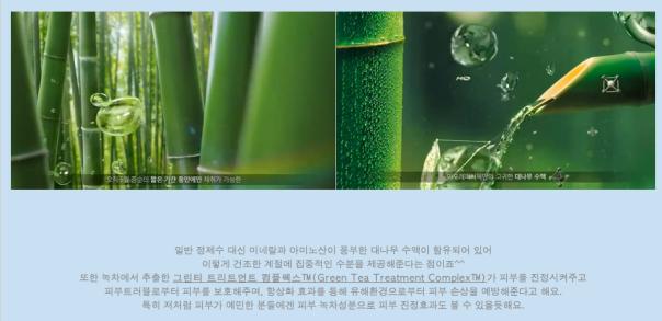 螢幕快照 2014-02-07 下午4.33.56
