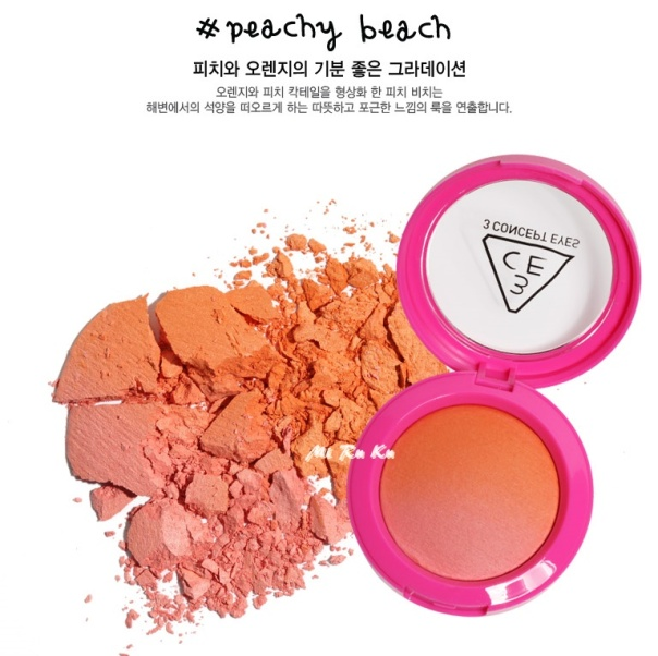 雙色腮紅01-PEACHY BEACH-2