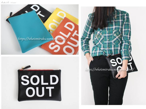 sold out DM