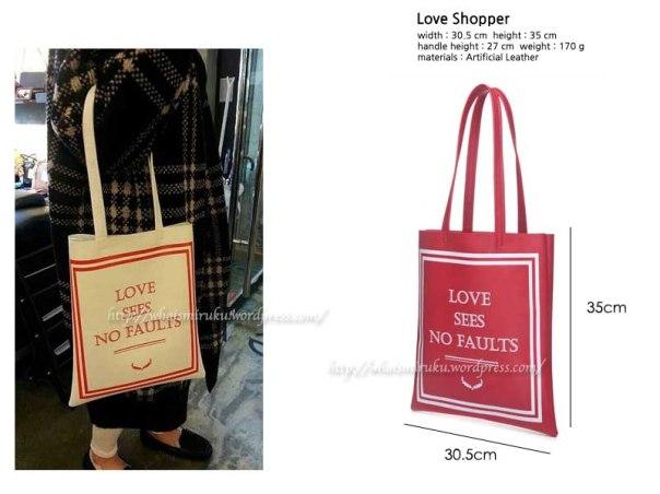 love bag-3