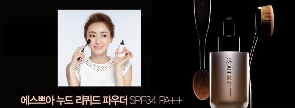 5月化妝品DM3
