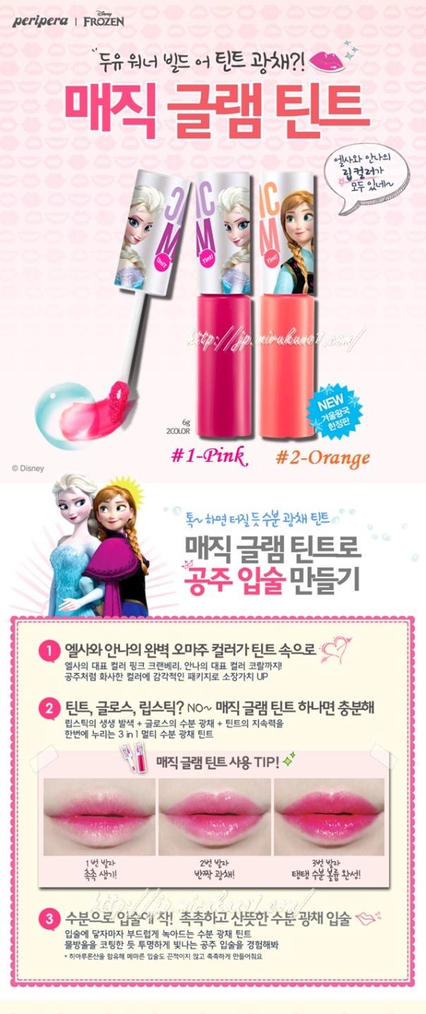 唇膏02-color