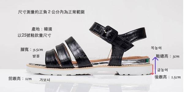 雅典涼鞋款尺寸