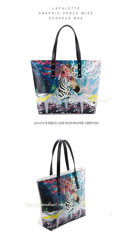 HORSE SHOPPING BAG-01