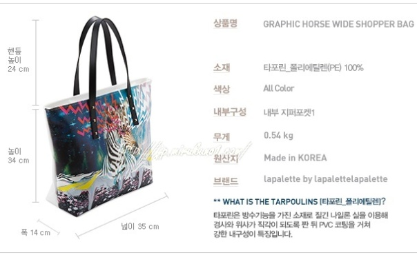 HORSE SHOPPING BAG-05