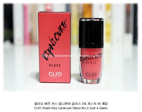 CLIO-唇彩-2-1