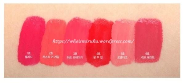 CLIO-唇彩-2-3