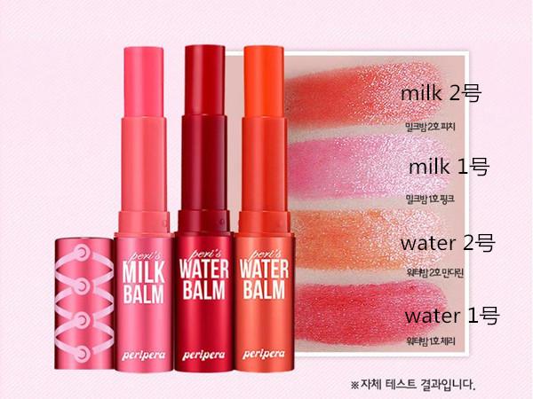 水潤唇膏-色號