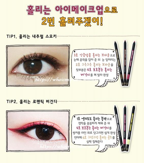 眼線筆-003