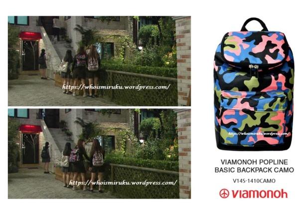 V14S-1410_CAMO-04