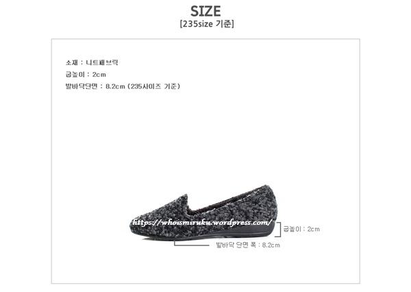 溫暖毛絨鞋小增高2cm-07-size