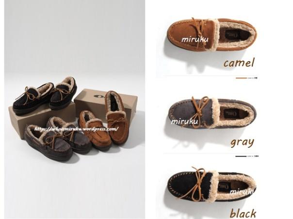 綁帶造型保暖豆豆鞋-BLOG-03
