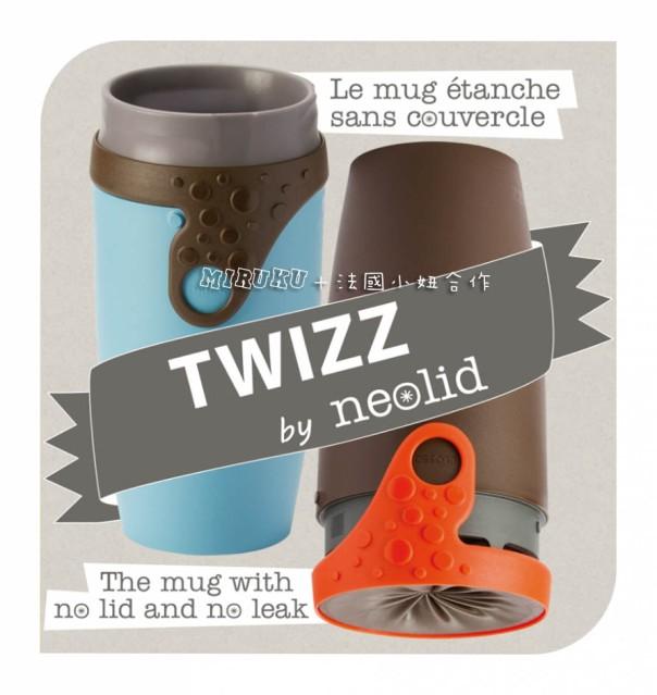 twizz-le-mug-etanche-sans-couvercle-05