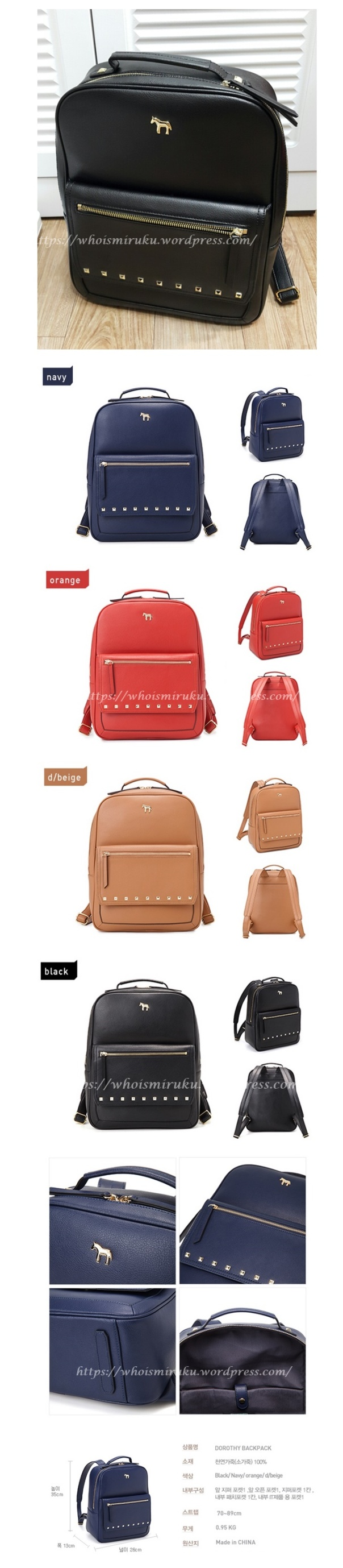 doroty-1-BACKPACK-2-1