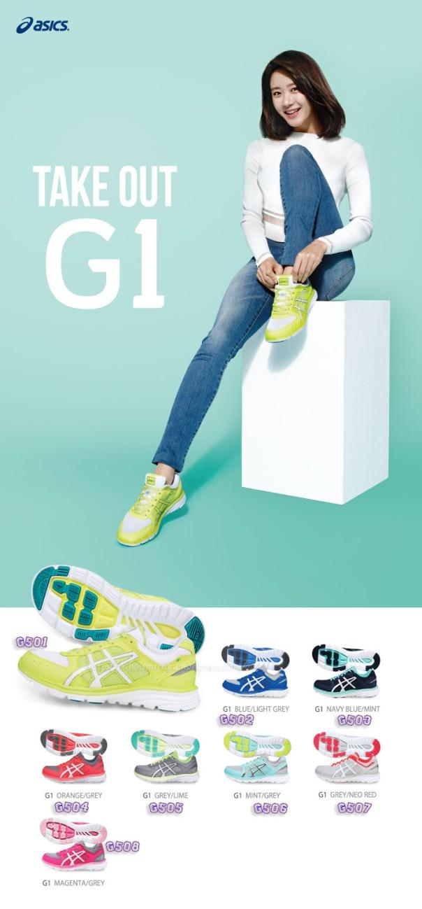 g1_2015ss