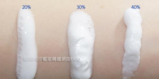 海鹽洗面乳2