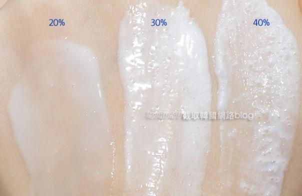 海鹽洗面乳3