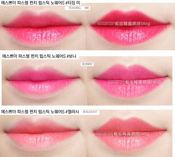 糖果唇膏顏色展示