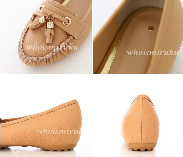 淑女流蘇平底鞋-5