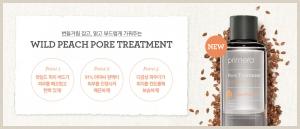 wild_peach_pore_treatment01