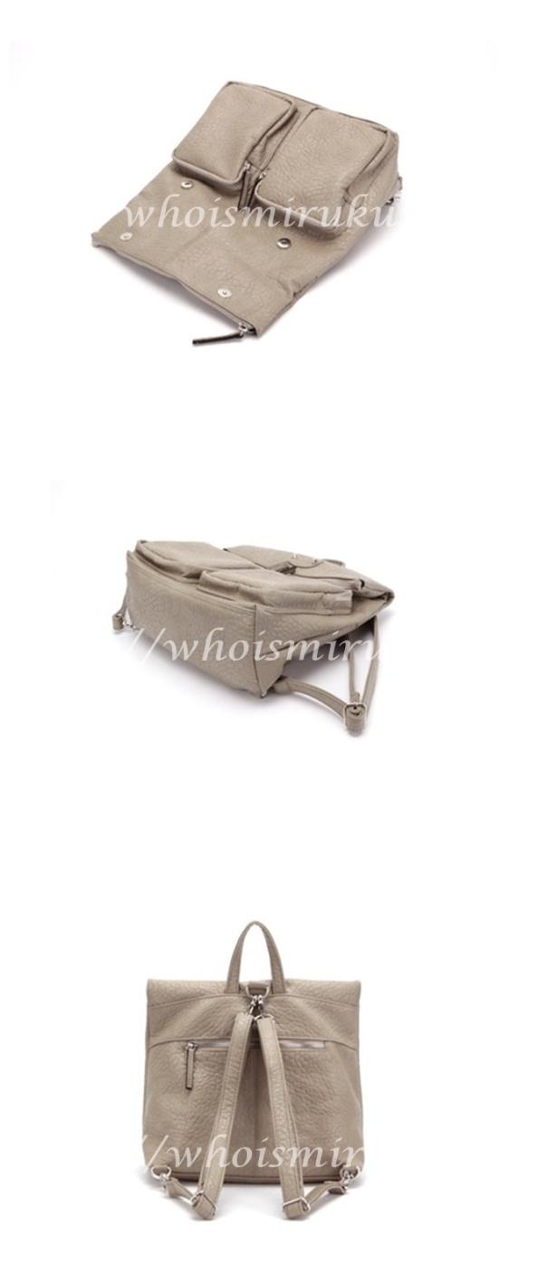 motorbackpack-2