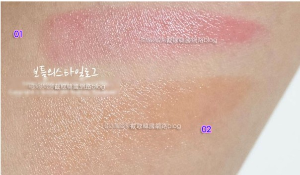 lip test