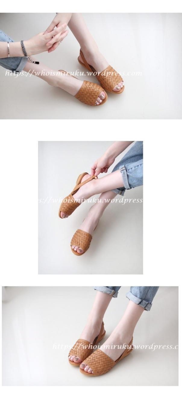 S02-編織涼鞋-02